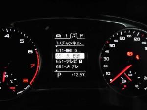10,23 AUDI A1 CCS,TVキャンセラー (10)