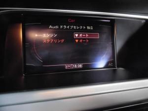 7,26 AUDI A4 B8 (7)