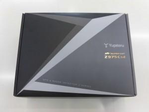 7,9 AUDI A6 C7 Z975CSD (3)