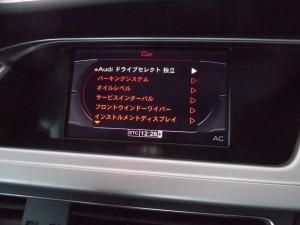 7,5 AUDI A5 ドライブセレクト (6)