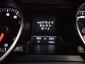 10,8 aaudi a5 sb drive select (5)