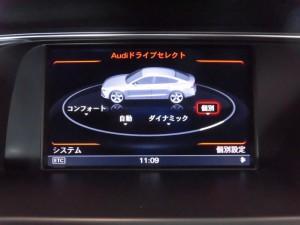10,8 aaudi a5 sb drive select (9)