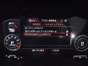 2.28 AUDI NEW TT 8S DRY CODING (6)