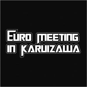 emk-logo