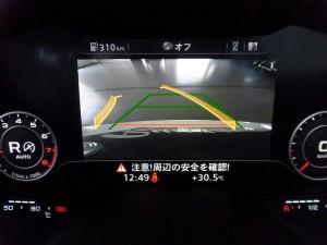 8,26 AUDI TT 8S バックカメラ (7)