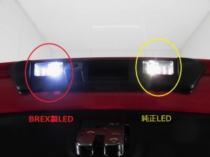 2016 9,3 BREX AUDI TT 8S LED (2)