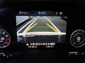 8,26 AUDI TT 8S バックカメラ (6)