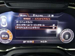 2017 2,20 AUDI R8 (7)