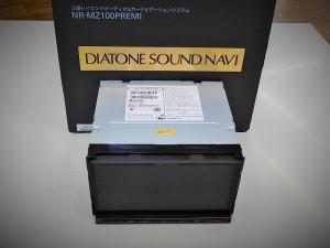 DSCN0069