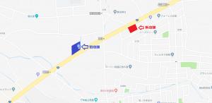 2018 2.5 Runaway 移転地図