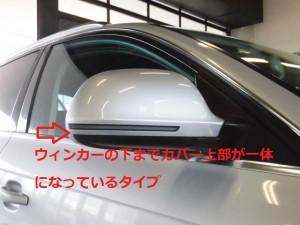 2019 5,20 シーケンシャルウィンカー AUDI A4 B8 (10)