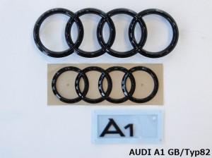 2020 2,23 AUDI A1 GB エンブレム (1)