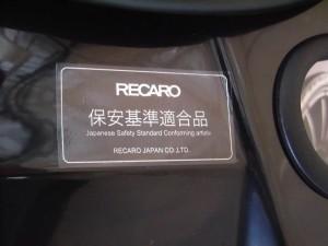 2020 4,22 RECARO RMS (5)