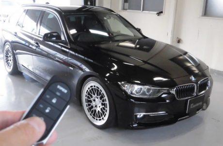 BMW F31 3シーリーズ 320d エンジンスターター取り付け!!